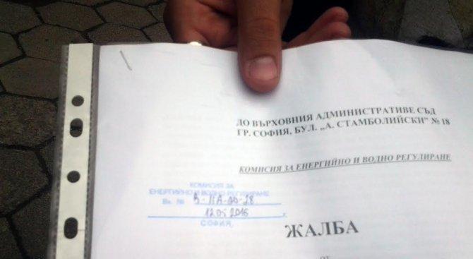 ВМРО съди КЕВР за увеличението на цената на водата в София
