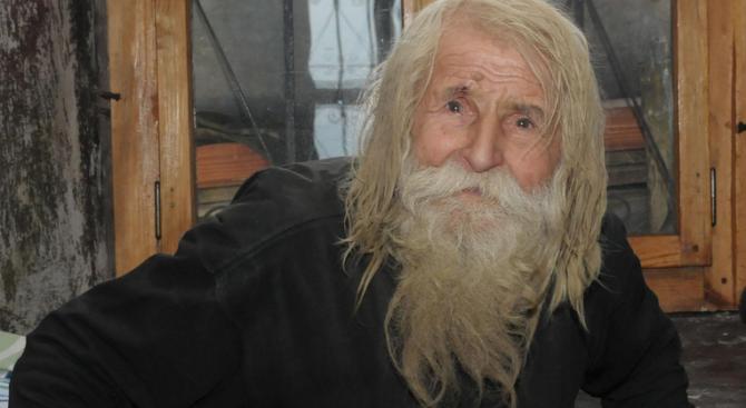 Парите на дядо Добри изчезнаха безследно