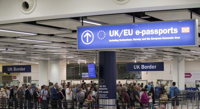Българите във Великобритания са скочили драстично през 2015 г.