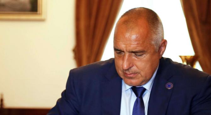ЕК доволна от България и Бойко Борисов (видео)