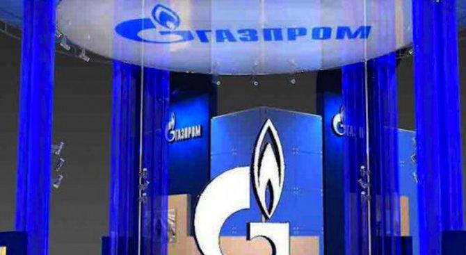 """""""Газпром"""" обмисля България като алтернативен маршрут за газопровод в рамките на проекта """"Посейдон"""""""