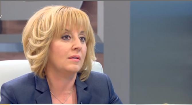 Мая Манолова: Гласовете от Турция не са заплаха за националната ни сигурност (видео)