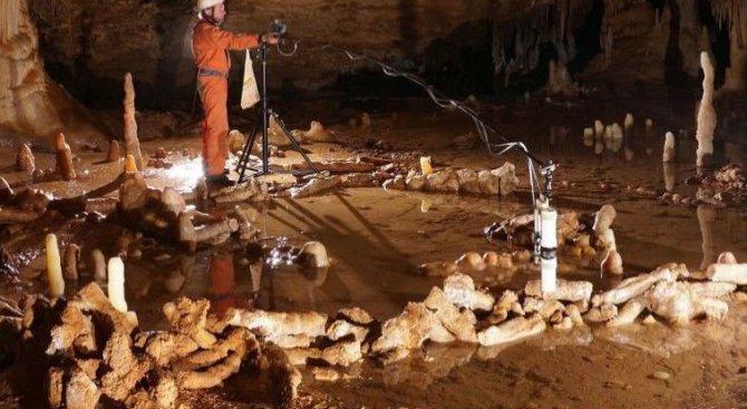 Неандерталци изградили преди 175 000 години загадъчни структури в пещера
