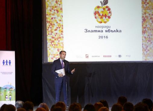 """Плевнелиев беше удостоен с награда """"Златна ябълка"""""""