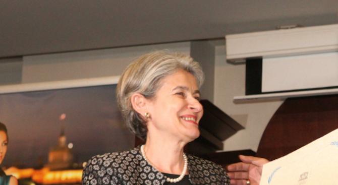 В Париж създадоха комитет в подкрепа на Бокова за генсек на ООН