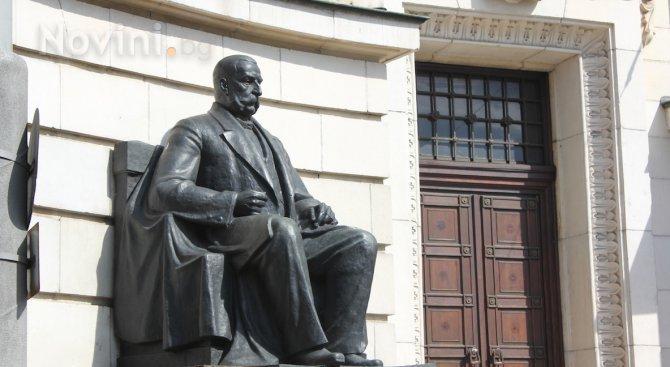Изпити по история на България и по математика в СУ
