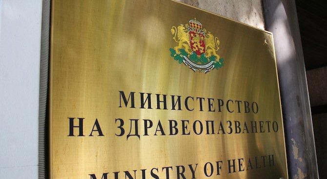 Кабинетът назначи нов председател на обществения съвет на Фонда за лечение на деца