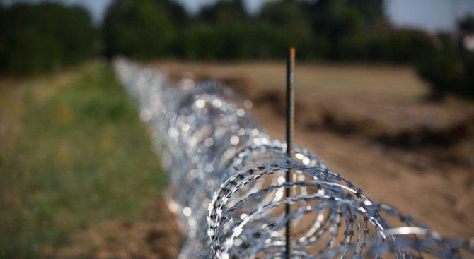 Осигурени са още 44 млн. лв. за завършване на оградата по турската граница