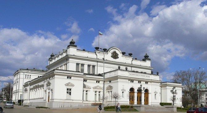 Парламентът прие на първо четене промени в закона за чужденците в България