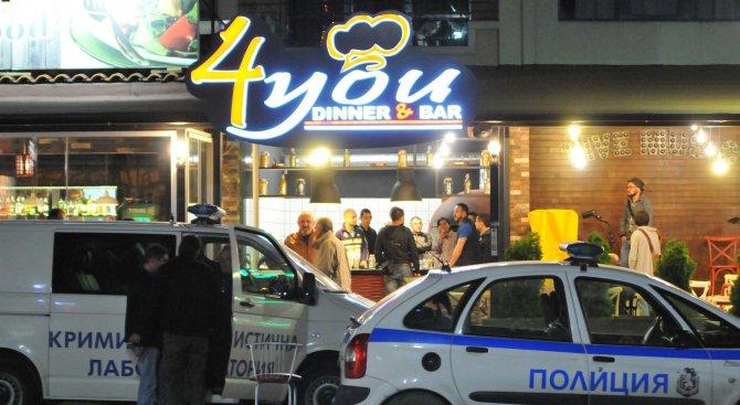 """""""4 You"""" изчезна – свалиха табелата, полицейската лента и петната кръв остават"""