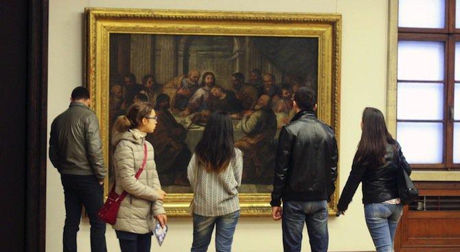 Директорите на музеите вече ще определят  числеността на персонала в тях