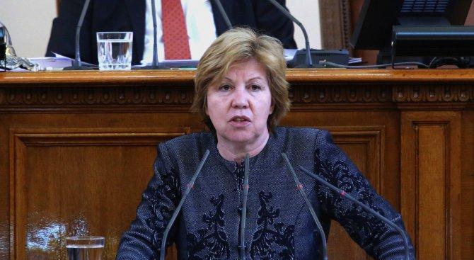 Прокуратурата протестира връщането на делото срещу депутата Светла Бъчварова