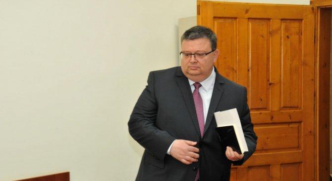 Цацаров отличи прокуратурата във Велико Търново