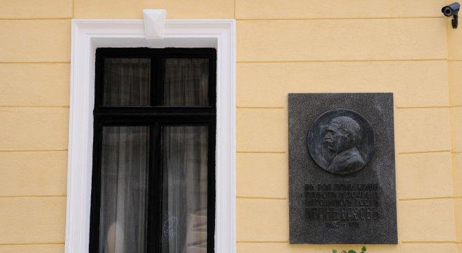 Показват стъкленицата със сърцето на Вазов в къщата-музей на поета (снимки)