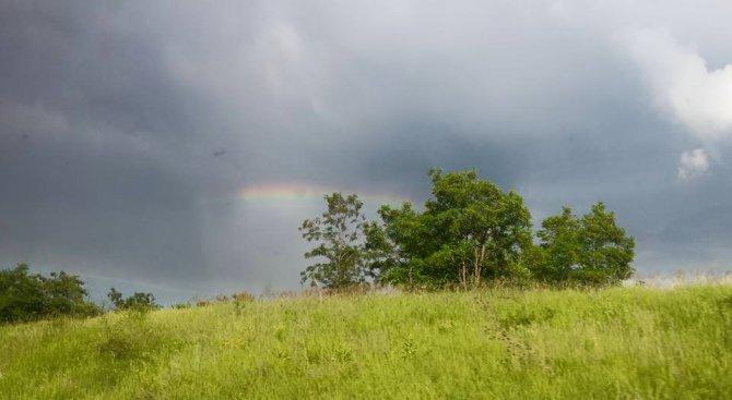 Слънце преди обяд, дъжд с гръмотевици следобед