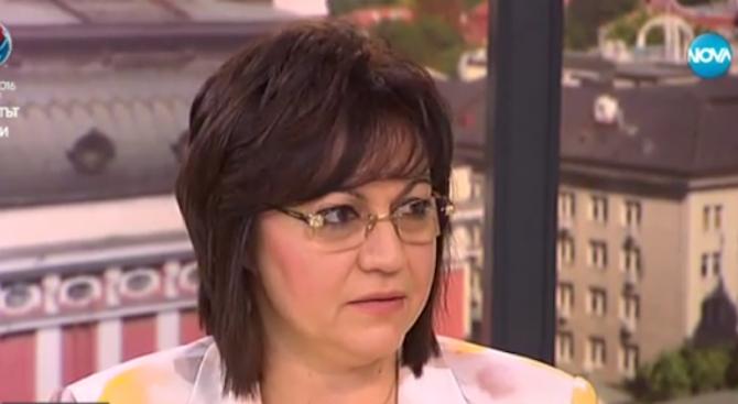 Корнелия Нинова: Няма да съм кандидатът за президент на БСП (видео)