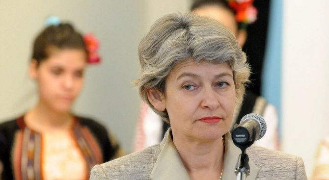 Учени до ООН: Бокова е най-подходящата
