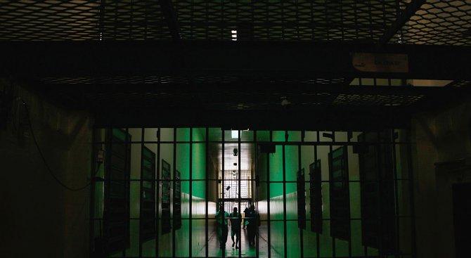 Легендарен мафиотски бос почина в затвора