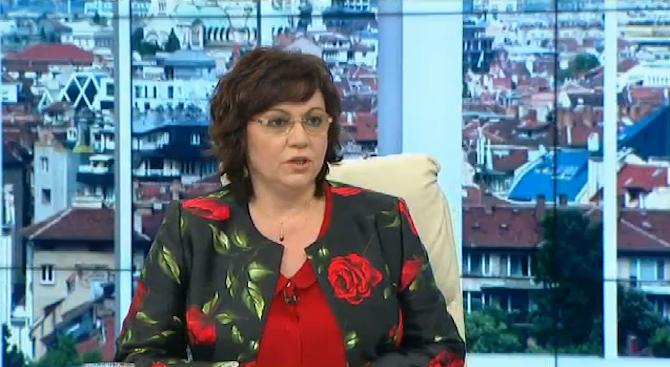 Корнелия Нинова: Българската външна политика е безгръбначна и безхаберна