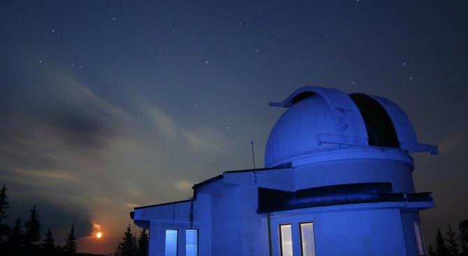 Обсерваторията в Рожен се руши