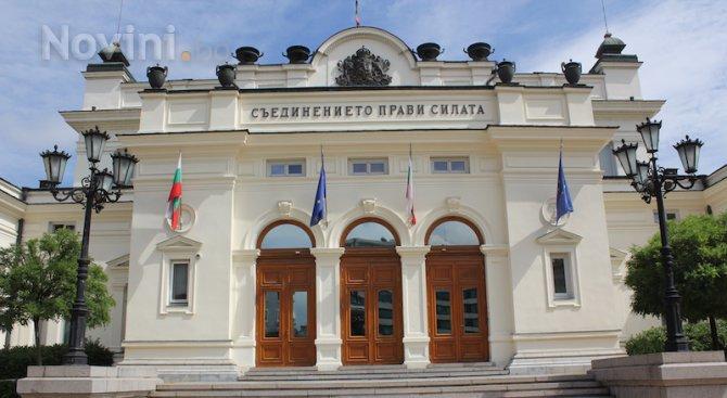 Парламентът разписа процедура за определяне на съдебни заседатели