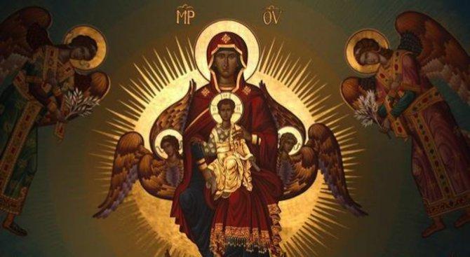Празнуваме един от най-светлите празници - Успение на Пресвета Богородица