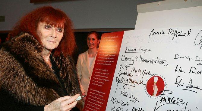 Почина легендарната дизайнерка Соня Рикел