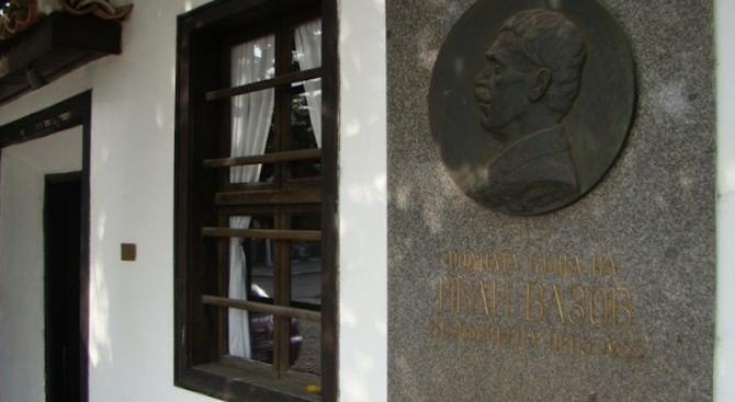 Ударни ремонти започват в десетки емблематични музеи в страната