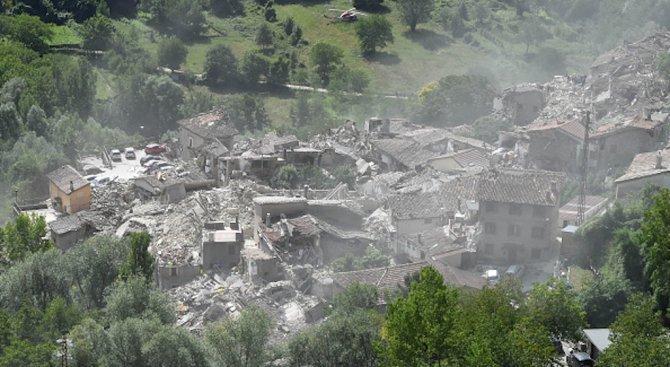 Поредно земетресение удари Италия