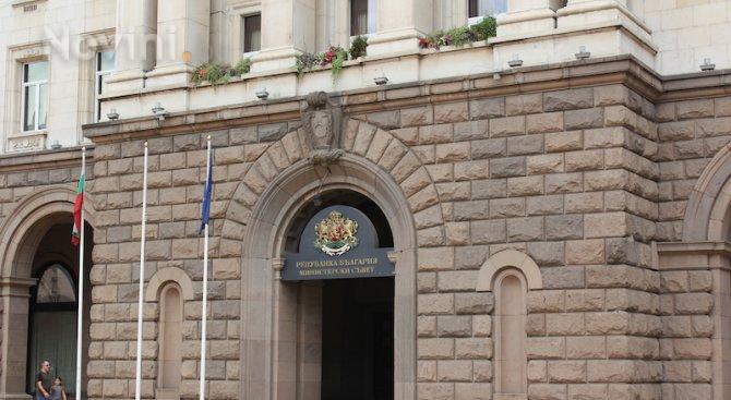 Кабинетът утвърди разходите за командировки за второто тримесечие на 2016 г.