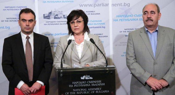 Нинова: Правителството на Борисов е сдружение за кражби и продажби