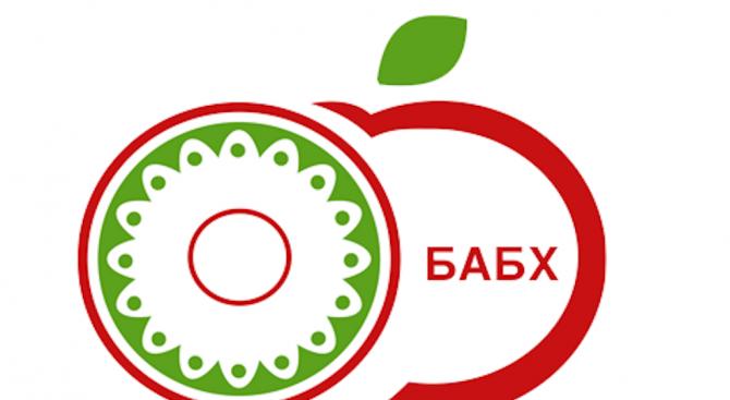 ЕК отмени ограниченията за търговия на мляко и месо наложени на България