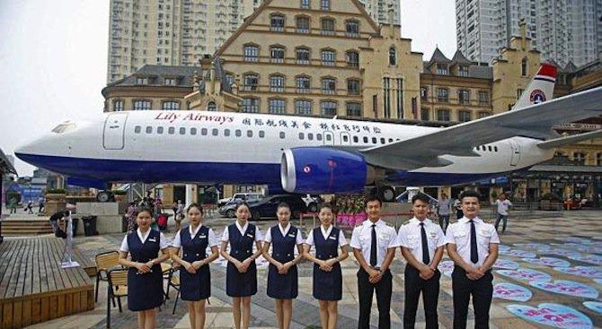 Китаец похарчи 5.2 млн долара, за да превърне самолет в ресторант