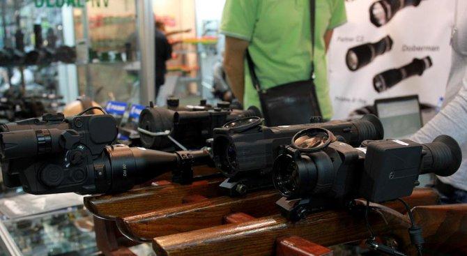 Международна киноложка изложба по време на единственото изложение за лов, риболов и спортен туризъм