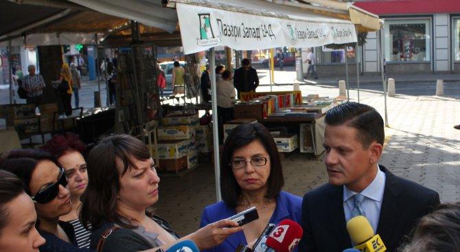 Провериха бележниците по сергиите в София