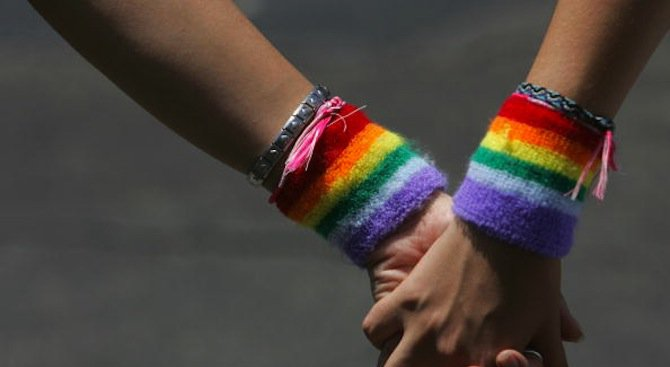 В Белград се проведе гей парад