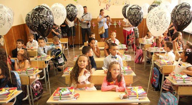 В София 130 000 ученици тръгват на училище, от тях около 12 500 са в първи клас