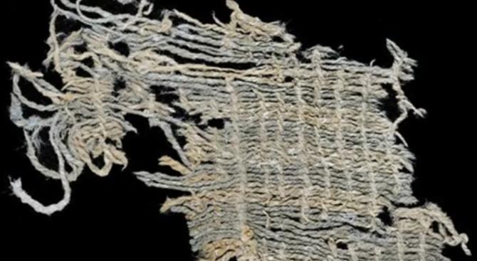 Археолози откриха деним на 6200 години