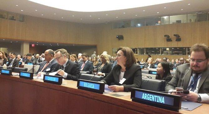 Бъчварова запозна ООН с мерките за справяне с бежанската криза