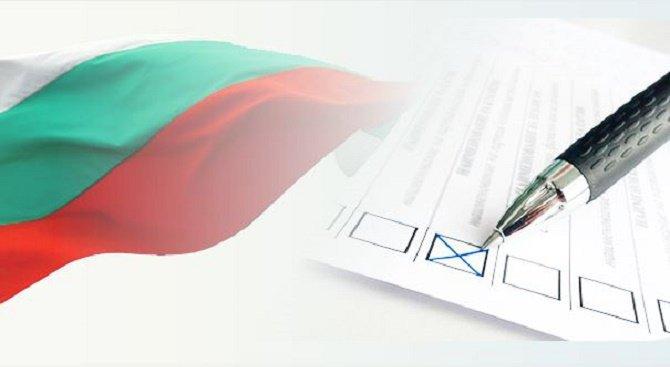 Насрочиха консултациите за СИК в община Дупница
