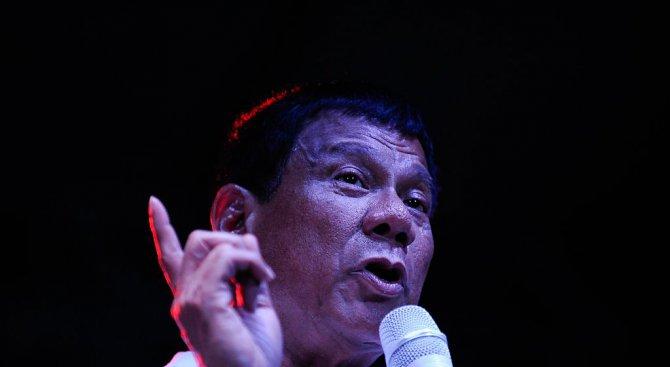 Филипинският президент: Ще се радвам да избия милиони наркомани
