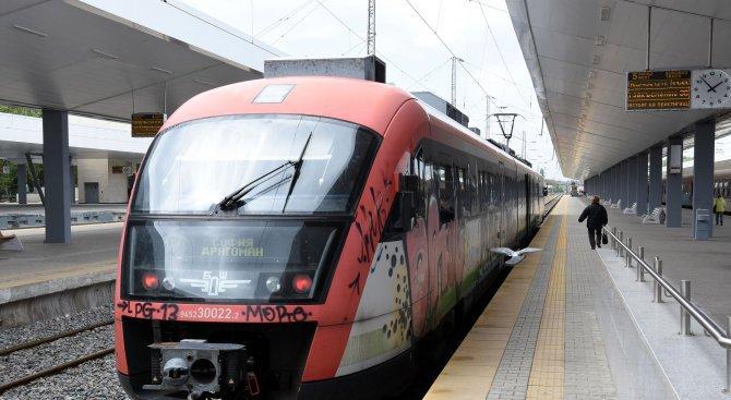 Пожар на Централна гара забави всички влакове