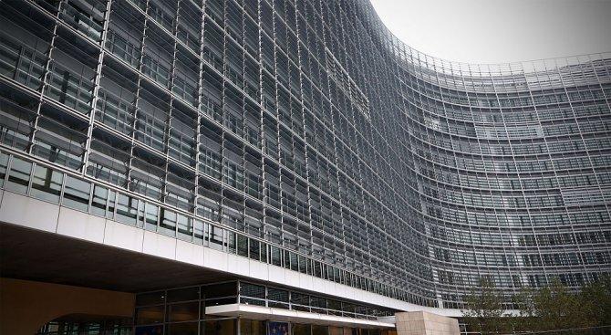 ЕК закри наказателна процедура срещу България