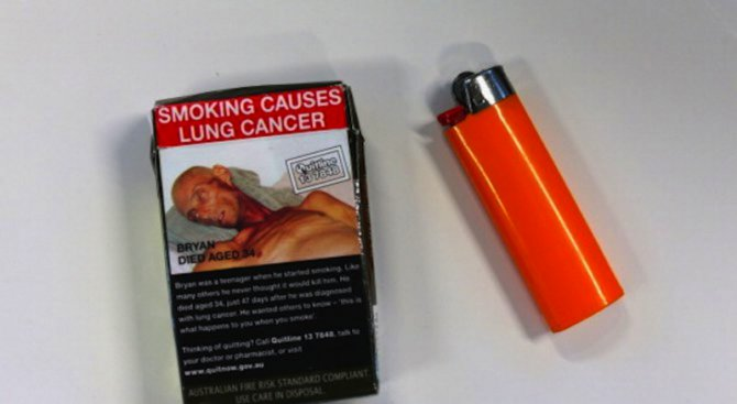 Умиращи, импотентни и раково болни българи са снимани на кутиите на цигарите
