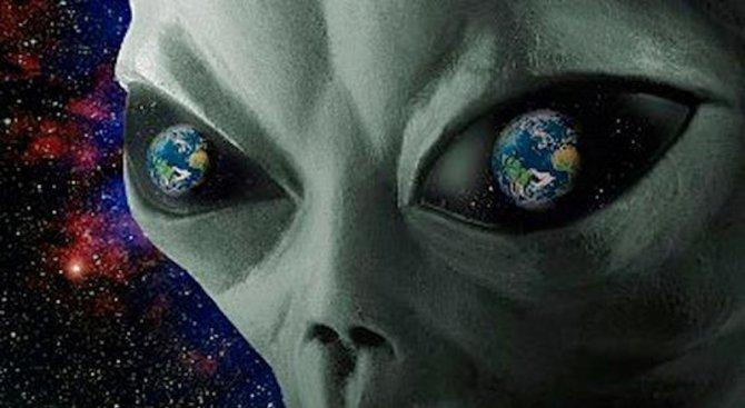 В Ямбол започна международна конференция за НЛО