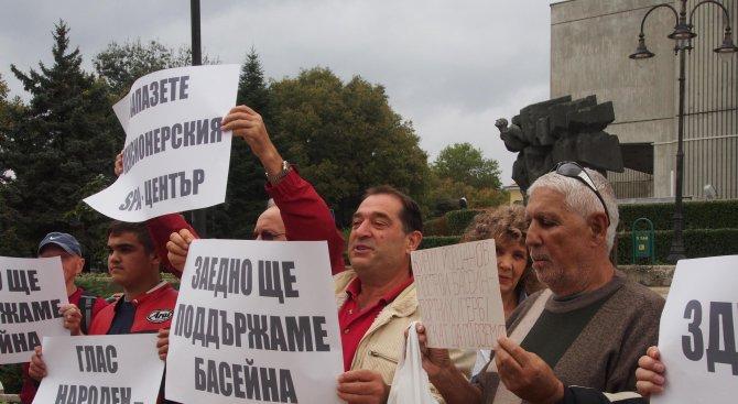 Варненци протестираха за запазване на Гьола (снимки)