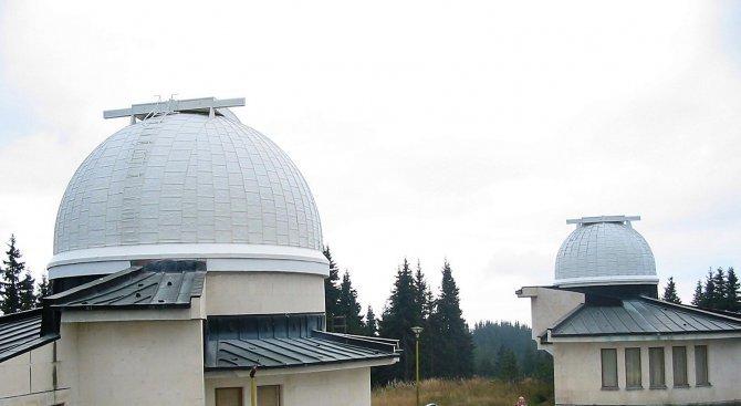 Обсерваторията в Рожен с 550 000 лева целево финансиране