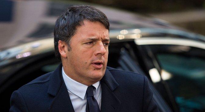 Ренци: Италия няма да плати вноската си към ЕС, ако проблемите с миграцията се запазят