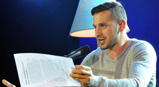 Александър Сано към политици и кандидат-президенти: Измрете в адски мъки