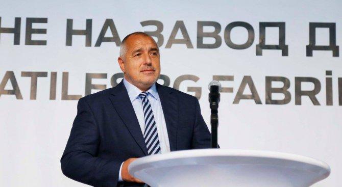 Бойко Борисов се похвали с финасова помощ за селските стопани у нас